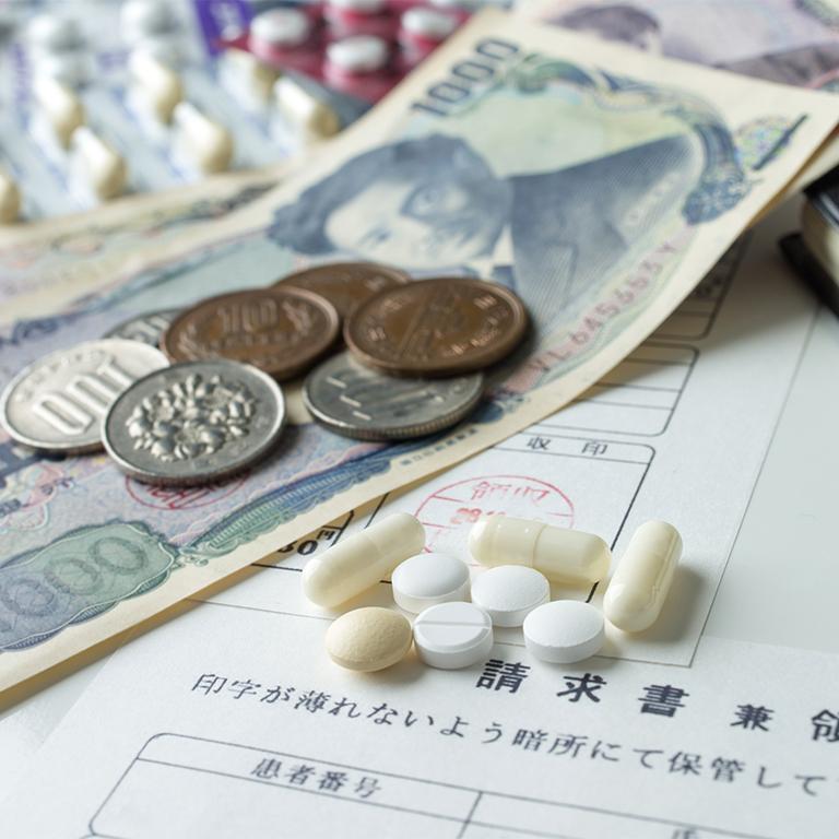 70歳以上の医療費
